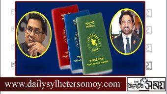 Duke syndicate steals important info on e-passport holders