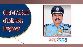 Chief of Air Staff of India visits Bangladesh
