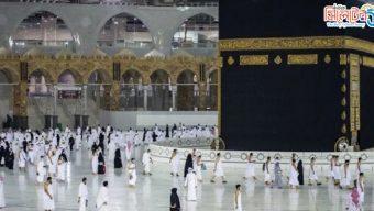 Bad news for Bangladeshi hajj aspirants again