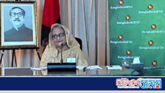 Text of the speech by PM Hasina at 9th Annual Conf on SDG