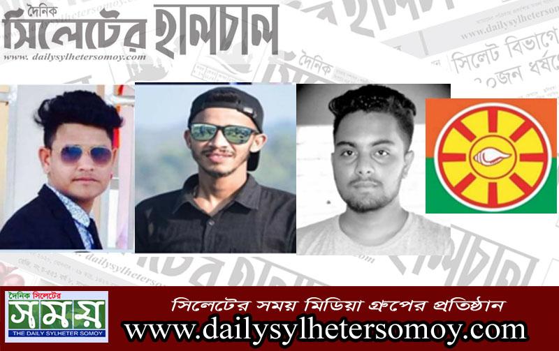 জৈন্তাপুরে বাংলাদেশ হিন্দু ছাত্র পরিষদের কমিটি অনুমোদন