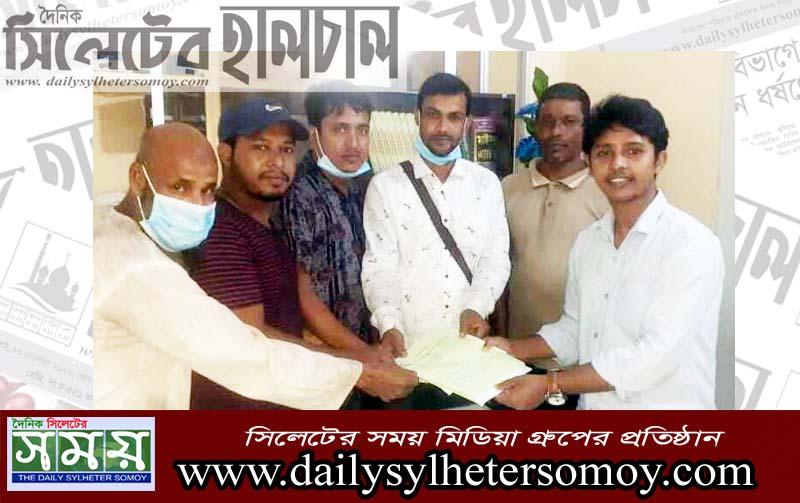 মেম্বার পদপ্রার্থী হাবিব তালুকদারের মনোনয়ন দাখিল