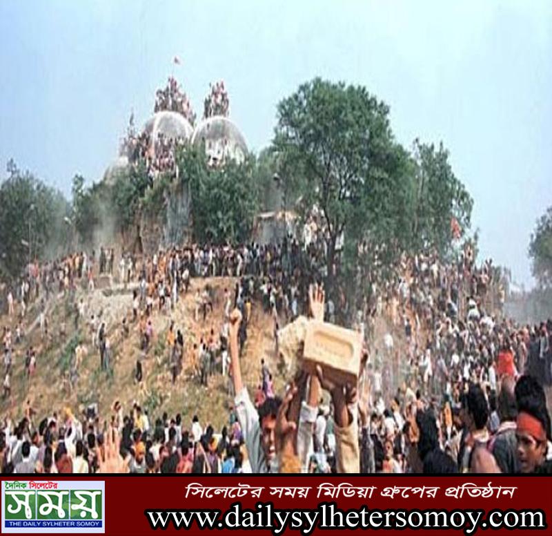 বাবরি মসজিদ ধ্বংস মামলার রায় ৩০ সেপ্টেম্বর, সুবিচারের আশায় মুসলিমরা