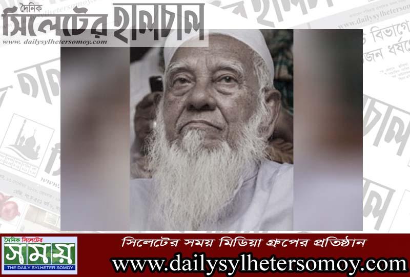আল্লামা শফীর জানাজা-দাফন শনিবার দুপুরে হাটহাজারী মাদ্রাসায়