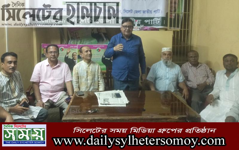 আগামী নির্বাচনে জাতীয় পার্টি সরকার গঠন করবে- আব্দুল্লাহ সিদ্দিকী