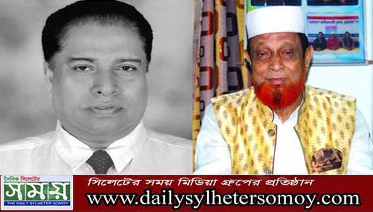 বাংলা টাউন বিএনপির সাবেক সভাপতি আব্দুস ছালিকের মৃত্যুতে: শেখ মকন মিয়ার শোক