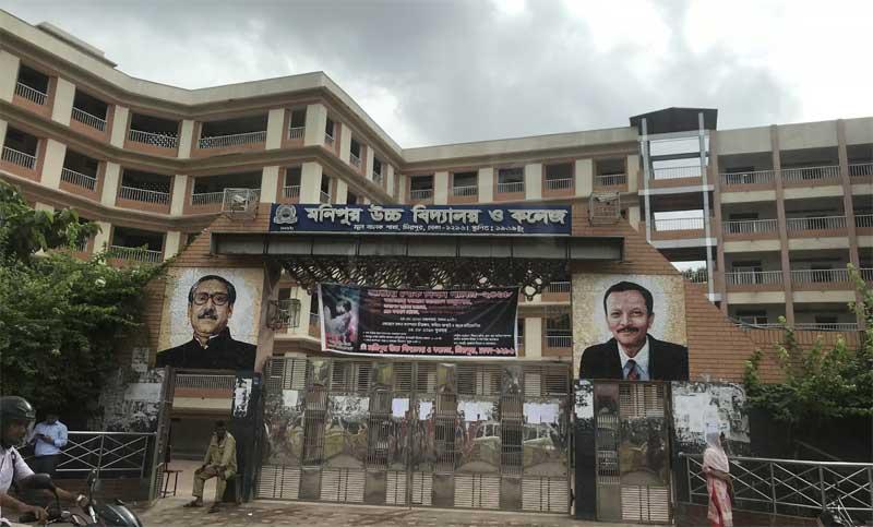 মনিপুর স্কুলের শিক্ষার্থীদের বেতন পরিশোধের বিজ্ঞপ্তি প্রত্যাহারে আইনি নোটিশ