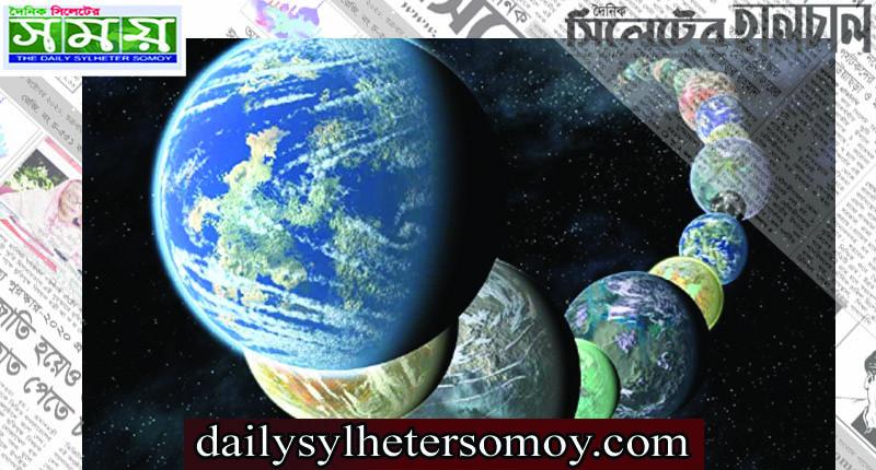 করোনা মহামারীর মধ্যেই 'দ্বিতীয় পৃথিবী'র খোঁজ দিলো নাসা