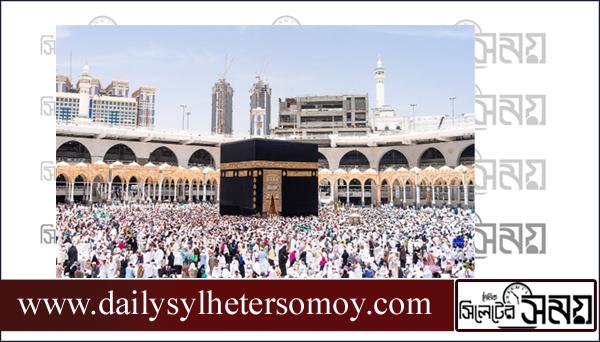 মুসলিম উম্মাহর অতীত বর্তমান ভবিষ্যৎ