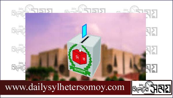 নির্বাচন কমিশন যথাযথ ভূমিকা পালনে ব্যর্থ