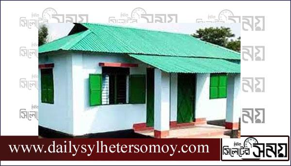 সৈয়দপুরে ৩৪ দরিদ্র পরিবার পাচ্ছে প্রধানমন্ত্রীর উপহারের ঘর
