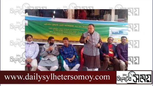 সুন্দরবন ভ্রমণে পর্যটন লঞ্চ 'কপোতাক্ষ' উদ্বোধন