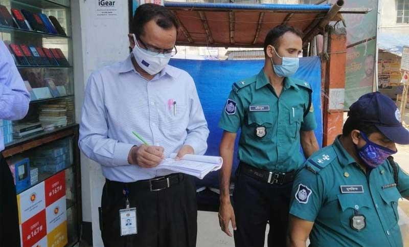 স্বাস্থ্যবিধি ভঙ্গ: ঢাকা উত্তরে ৩ লাখ ৮৮ হাজার টাকা জরিমানা