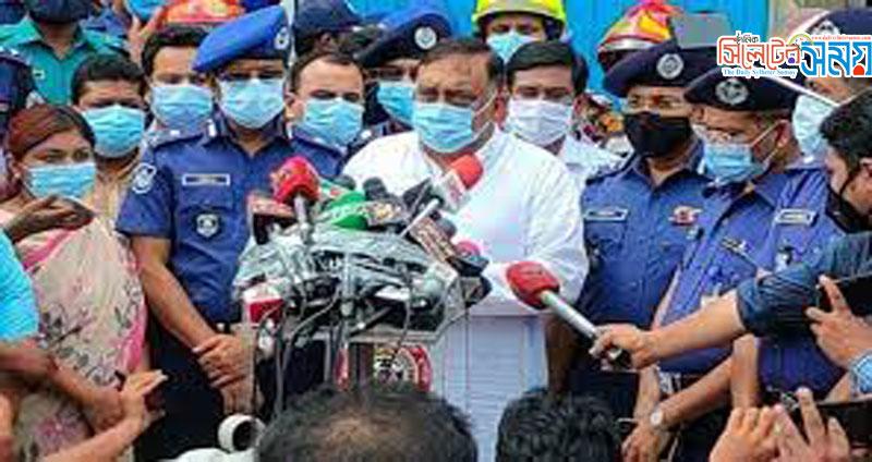 রূপগঞ্জের ঘটনায় দোষীদের ছাড় দেওয়া হবে না: স্বরাষ্ট্রমন্ত্রী