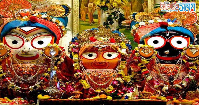 শ্রীশ্রী জগন্নাথদেবের রথযাত্রা মহোৎসব ১২ জুলাই সোমবার