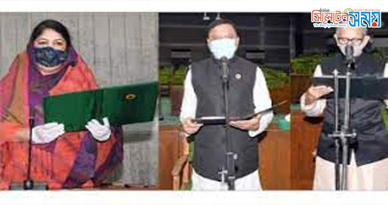 এমপি হিসেবে শপথ নিলেন মিন্টু ও হাসেম খান