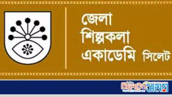 শিল্পকলা একাডেমির হল ভাড়া মওকুফের দাবী