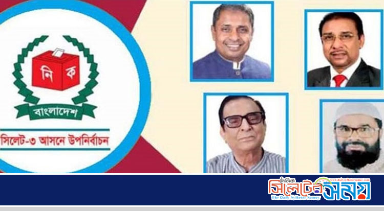চ্যালেঞ্জে হাবিব-এগিয়ে আতিক-আশাবাদী শফি