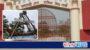 সিলেটে ১৫ বছর পর চালু হচ্ছে শেখ হাসিনা পার্ক
