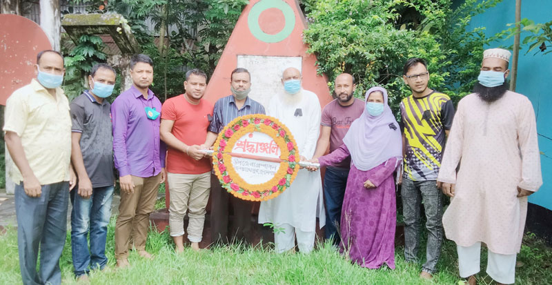 জগন্নাথপুরে পহেলা সেপ্টেম্বর রানীগঞ্জ গণহত্যা দিবস পালিত