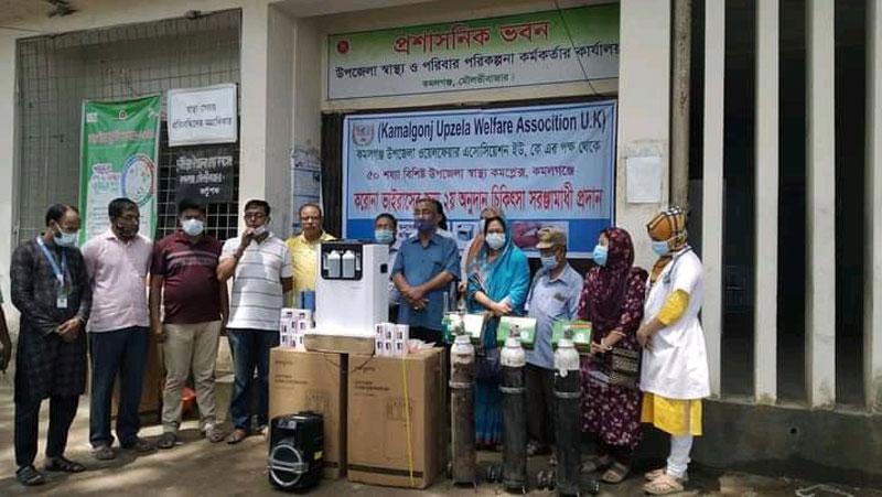 কমলগঞ্জ স্বাস্থ্য কমপ্লেক্সে সাড়ে ৩ লাখ টাকার করোনা সুরক্ষা সামগ্রী প্রদান