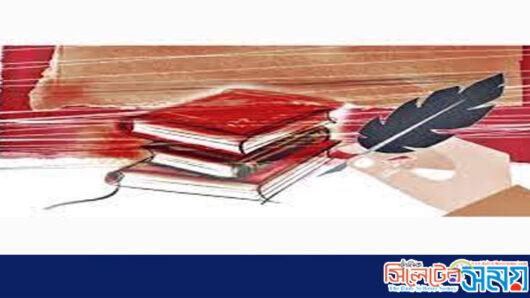 সাহিত্য সাময়িকী অঞ্জনার প্রকাশনা অনুষ্ঠান ১৮ সেপ্টেম্বর