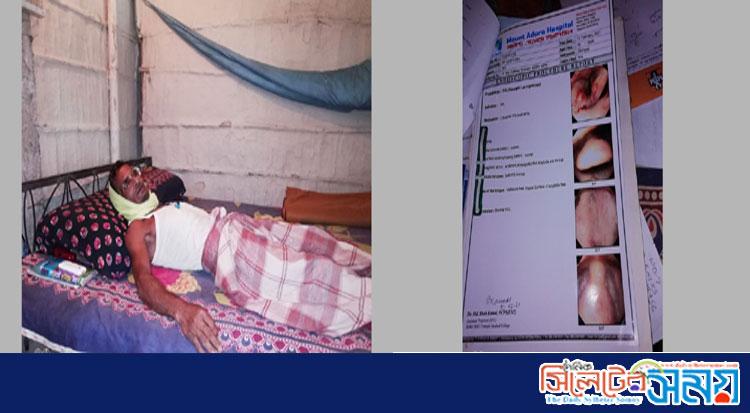 ক্যান্সার আক্রান্ত গোলাপগঞ্জের জমির উদ্দিনের বাঁচার আকুতি : সহযোগিতা কামনা