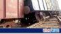 টঙ্গীতে মালবাহী ট্রেনের বগি লাইনচ্যুত, ট্রেন চলাচল বন্ধ