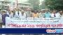 'সাম্প্রদায়িকতার বিরুদ্ধে গণপ্রতিরোধ গড়ে তোলার আহ্বান'