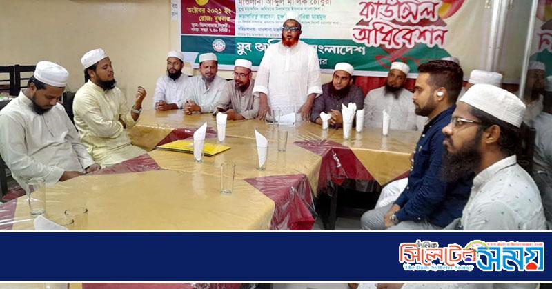 কুমিল্লায় কোরআনের অবমাননাকারী দুষ্কৃতিকারীদের অবিলম্বে গ্রেফতার করুন : মাওলানা আব্দুল মালিক চৌধুরী