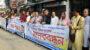বিভাগীয় বাউল কল্যাণ সমিতির সভাপতি কামাল উদ্দিনের মুক্তির দাবীতে মানববন্ধন