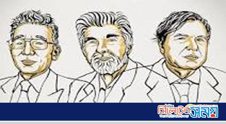 পদার্থবিজ্ঞানে নোবেল পেলেন তিন বিজ্ঞানী