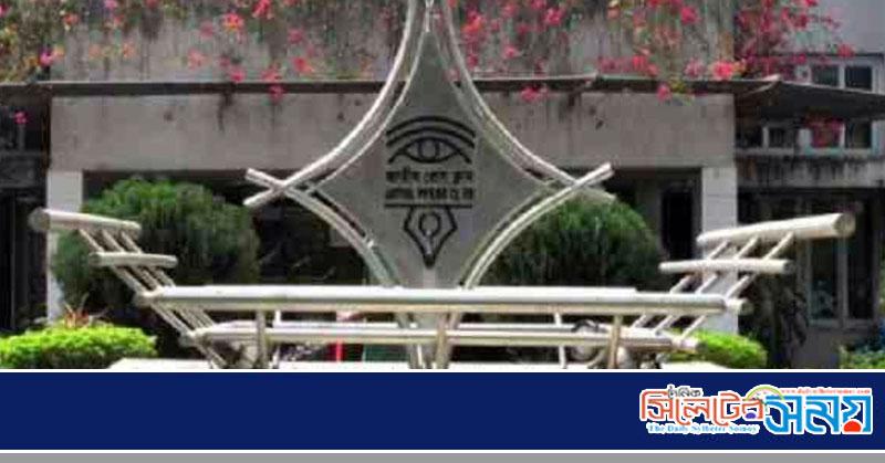 প্রেসক্লাবে রাজনৈতিক কর্মসূচি বন্ধ